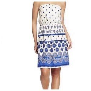 Mediterranean-inspired Strapless Cotton Dress